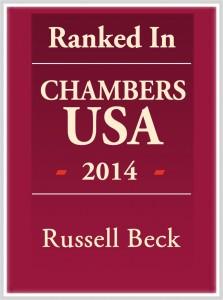 Chambers Logo 2014